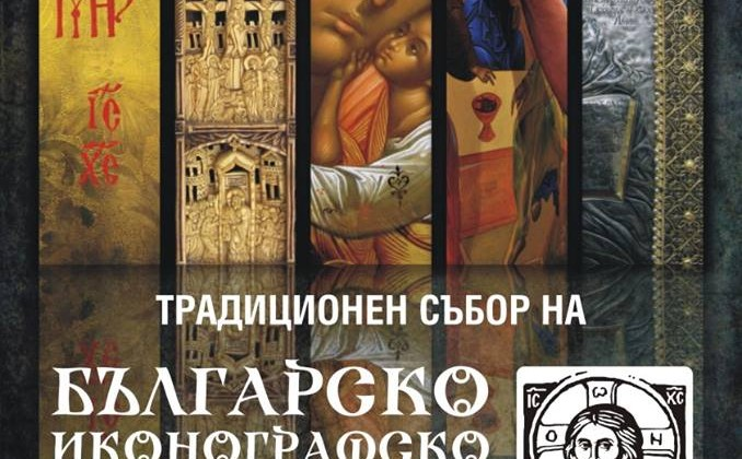 Plakat_Troyan