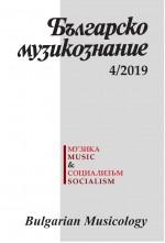 2019-4-корица