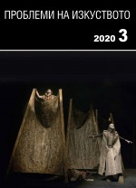 KORICA-3-2020-1