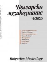 2020-4-1 корица